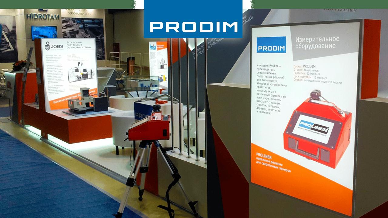 Prodim expose dans le monde entier - Metalloobrabotka, Russie